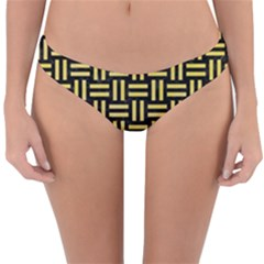 Woven1 Black Marble & Yellow Watercolor (r) Reversible Hipster Bikini Bottoms