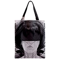Beautiful Bnw Fractal Feathers For Major Motoko Zipper Classic Tote Bag by jayaprime