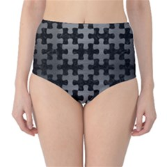 Puzzle1 Black Marble & Gray Brushed Metal High Waist Bikini Bottoms