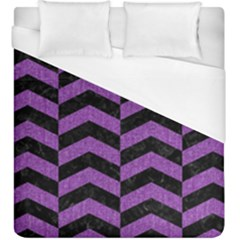Chevron2 Black Marble & Purple Denim Duvet Cover (king Size) by trendistuff