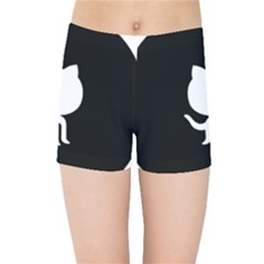 Logo Icon Github Kids Sports Shorts