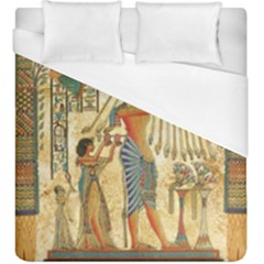 Egyptian Man Sun God Ra Amun Duvet Cover (king Size)