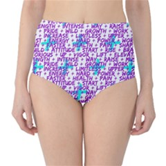 Hard Workout High Waist Bikini Bottoms by jumpercat