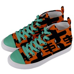Give Me The Money 7286 Women s Mid Top Canvas Sneakers by MRTACPANS