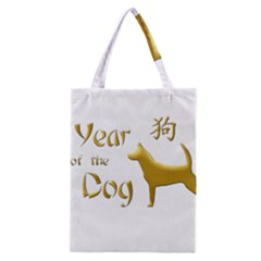 Year Of The Dog   Chinese New Year Classic Tote Bag by Valentinaart