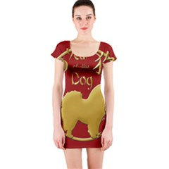 Year Of The Dog   Chinese New Year Short Sleeve Bodycon Dress by Valentinaart