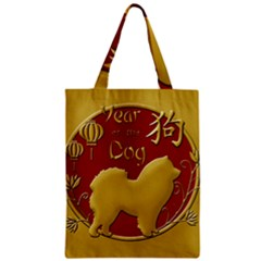 Year Of The Dog   Chinese New Year Zipper Classic Tote Bag by Valentinaart