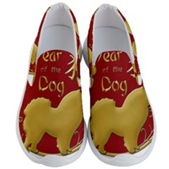 Year Of The Dog   Chinese New Year Men s Lightweight Slip Ons by Valentinaart