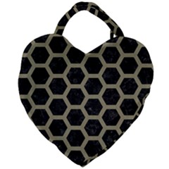 Hexagon2 Black Marble & Khaki Fabric (r) Giant Heart Shaped Tote by trendistuff