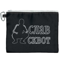Slav Squat Canvas Cosmetic Bag (xxxl)