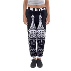 Moscow Women s Jogger Sweatpants