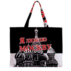 Moscow Zipper Mini Tote Bag by Valentinaart