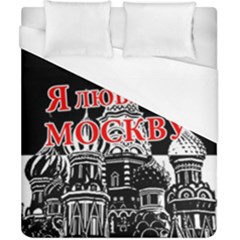Moscow Duvet Cover (california King Size)