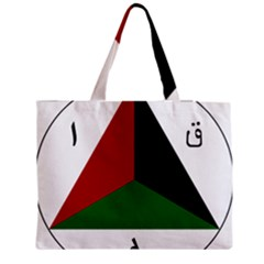 Afghan National Air Force Roundel Medium Tote Bag by abbeyz71