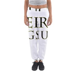Freehugs Women s Jogger Sweatpants by cypryanus