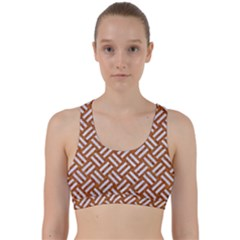 Woven2 White Marble & Rusted Metal Back Weave Sports Bra