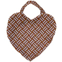 Woven2 White Marble & Rusted Metal Giant Heart Shaped Tote by trendistuff