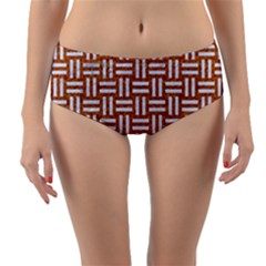 WOVEN1 WHITE MARBLE & RUSTED METAL Reversible Mid-Waist Bikini Bottoms