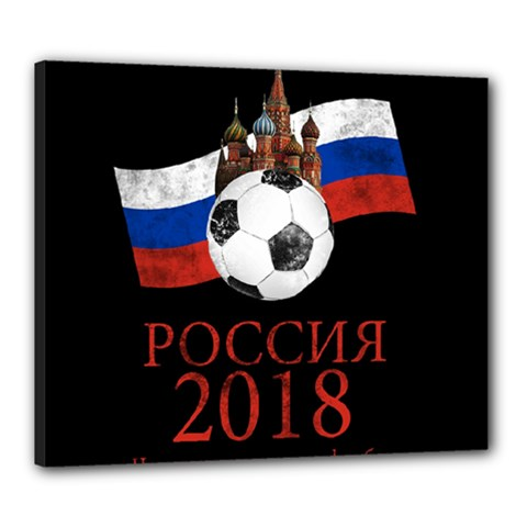Russia Football World Cup Canvas 24  X 20