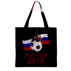 Russia Football World Cup Grocery Tote Bag by Valentinaart