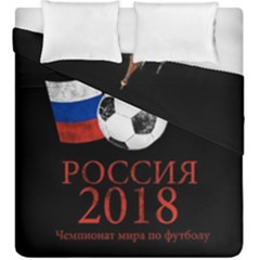 Russia Football World Cup Duvet Cover Double Side (king Size)