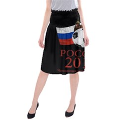 Russia Football World Cup Midi Beach Skirt