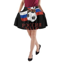 Russia Football World Cup A Line Pocket Skirt by Valentinaart