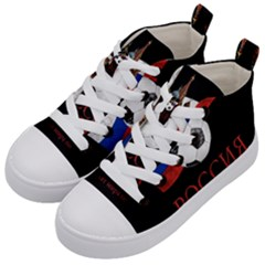 Russia Football World Cup Kid s Mid Top Canvas Sneakers by Valentinaart