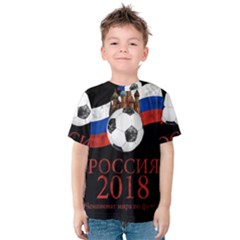 Russia Football World Cup Kids  Cotton Tee