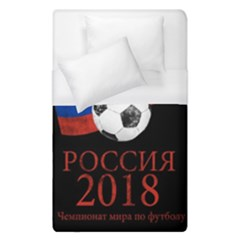 Russia Football World Cup Duvet Cover (single Size)