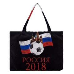 Russia Football World Cup Medium Tote Bag by Valentinaart