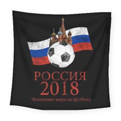 Russia Football World Cup Square Tapestry (large) by Valentinaart