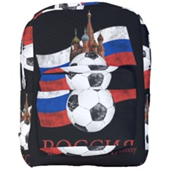 Russia Football World Cup Full Print Backpack by Valentinaart