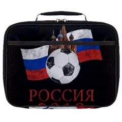 Russia Football World Cup Full Print Lunch Bag by Valentinaart