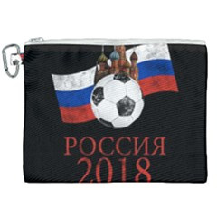 Russia Football World Cup Canvas Cosmetic Bag (xxl) by Valentinaart