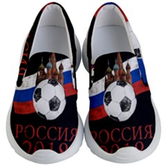 Russia Football World Cup Kid s Lightweight Slip Ons