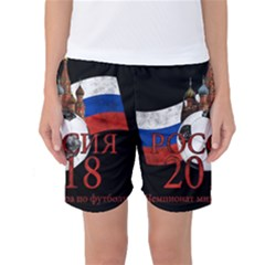 Russia Football World Cup Women s Basketball Shorts