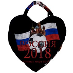 Russia Football World Cup Giant Heart Shaped Tote by Valentinaart