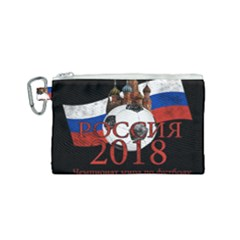 Russia Football World Cup Canvas Cosmetic Bag (small) by Valentinaart