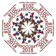 Russia Football World Cup Hook Handle Umbrellas (small)