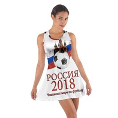 Russia Football World Cup Cotton Racerback Dress by Valentinaart