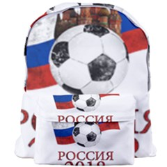 Russia Football World Cup Giant Full Print Backpack by Valentinaart
