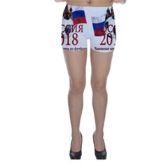 Russia Football World Cup Skinny Shorts