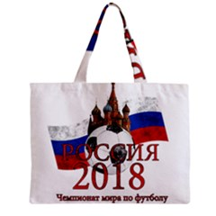 Russia Football World Cup Zipper Mini Tote Bag by Valentinaart