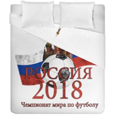 Russia Football World Cup Duvet Cover Double Side (california King Size)