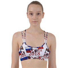 Russia Football World Cup Line Them Up Sports Bra by Valentinaart