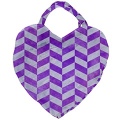 Chevron1 White Marble & Purple Watercolor Giant Heart Shaped Tote by trendistuff