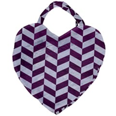 Chevron1 White Marble & Purple Leather Giant Heart Shaped Tote by trendistuff