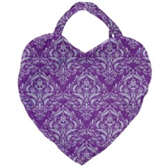 Damask1 White Marble & Purple Denim Giant Heart Shaped Tote