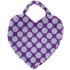 Circles2 White Marble & Purple Denim Giant Heart Shaped Tote by trendistuff